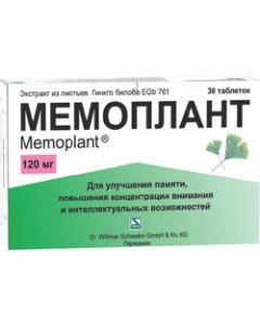 Buy Memoplant Tablets p / o, 40 mg, # 30 | Online Pharmacy | https://buy-pharm.com
