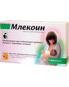 Buy Milkyoin Lack of milk granules homeopathic, 10 g | Online Pharmacy | https://buy-pharm.com