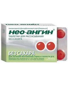 Buy Neo-angin Sugar-free throat pills, # 16   Online Pharmacy   https://buy-pharm.com