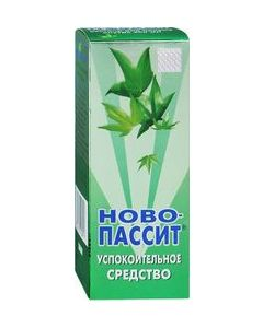 Buy Novo-Passit Oral Solution, 200 ml | Online Pharmacy | https://buy-pharm.com