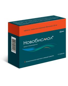 Buy Novobismol Tablets p / o 120 mg, No. 112   Online Pharmacy   https://buy-pharm.com