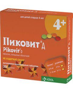 Buy Pikovit D tablets p / o, # 30 | Online Pharmacy | https://buy-pharm.com