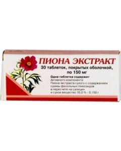 Buy Peony extract Tablets p / o 150 mg, # 30 | Online Pharmacy | https://buy-pharm.com