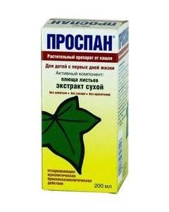 Buy Prospan Syrup, 200 ml   Online Pharmacy   https://buy-pharm.com