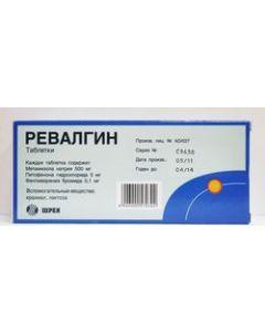 Buy Revalgin Pills, # 100  | Online Pharmacy | https://buy-pharm.com