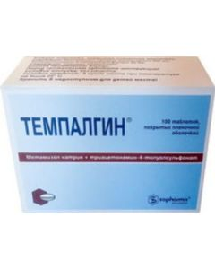 Buy Tempalgin coated tablets, | Online Pharmacy | https://buy-pharm.com