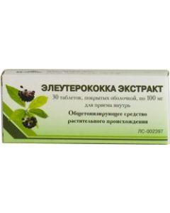 Buy Eleutherococcus dry extract Tablets p / o 100 mg, # 30 | Online Pharmacy | https://buy-pharm.com