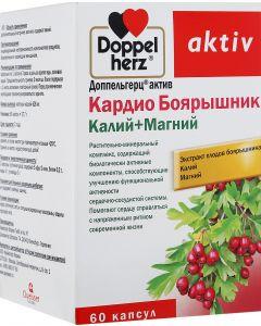 Buy Doppelgerz 'Active. Cardio Hawthorn Potassium + Magnesium', 60 capsules | Online Pharmacy | https://buy-pharm.com