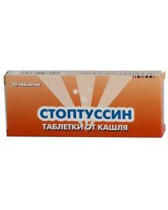 Buy Stoptussin Tablets 4 mg / 100 mg, # 20  | Online Pharmacy | https://buy-pharm.com