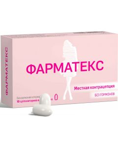 Buy Pharmatex Vaginal suppositories 18.9 mg, No. 10 | Online Pharmacy | https://buy-pharm.com