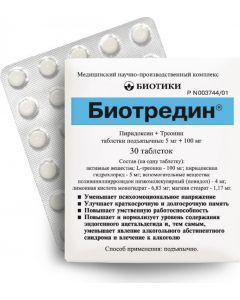 Buy Biotredin tab. №30 | Online Pharmacy | https://buy-pharm.com