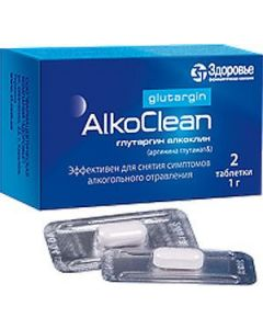 Buy Health Alkoklin Glutargin tablets 1 g # 2  | Online Pharmacy | https://buy-pharm.com