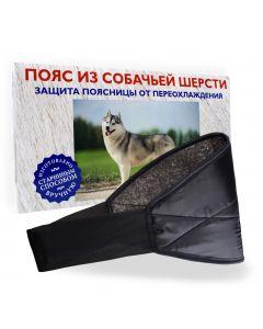 Buy Warming belt, anti-radiculitis, made of dog hair SIZE (44-46) | Online Pharmacy | https://buy-pharm.com