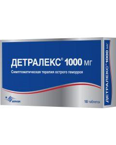 Buy Detralex tab. p / o film. 1000 mg # 18   Online Pharmacy   https://buy-pharm.com