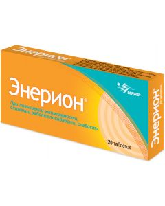 Buy Enerion tab. p / o 200mg # 20  | Online Pharmacy | https://buy-pharm.com