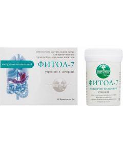 Buy Fitol-7 Alfit dry plant materials for the preparation of hot soft drinks, 120 g | Online Pharmacy | https://buy-pharm.com
