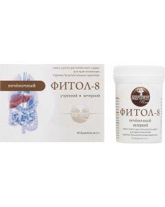 Buy Fitol-8 Alfit Plus Mix of dry plant materials for making hot soft drinks, 120 g | Online Pharmacy | https://buy-pharm.com