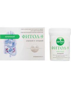 Buy Fitol-9 Alfit Plus Mix of dry plant materials for making hot soft drinks, 120 g | Online Pharmacy | https://buy-pharm.com