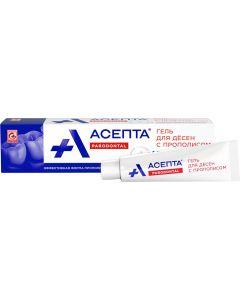 Buy Gel for gums Asepta Parodontal Propolis, 10 g | Online Pharmacy | https://buy-pharm.com