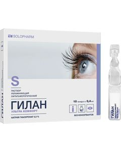Buy Gilan Ultra comfort eye drops, without preservatives, unidose, 0.3%, 0.4 ml, # 10 | Online Pharmacy | https://buy-pharm.com