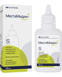Buy Places Midin-sensor solution for places and pl. bottle-dropper 50ml # 1  | Online Pharmacy | https://buy-pharm.com
