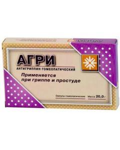 Buy Agri (Antigrippin homeopathic) granules 20.0 | Online Pharmacy | https://buy-pharm.com
