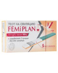 Buy FEMiPLAN Test for determining ovulation test strip No. 5 | Online Pharmacy | https://buy-pharm.com