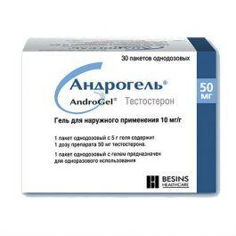 Buy Testosterone Online Testosterone